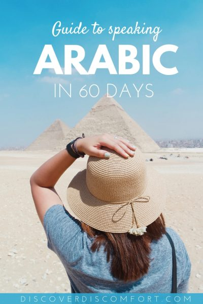 Arabic is one of the toughest languages to learn. However learning it is one of the best ways to gain insight into different cultures. This is our language plan to learn and become conversationally fluent in Arabic in 60 days. The plan includes resources we'll use, and different language hacks.