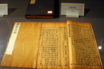 Chinese Idioms that people use - The Analects of Confucius are a rich source of idioms
