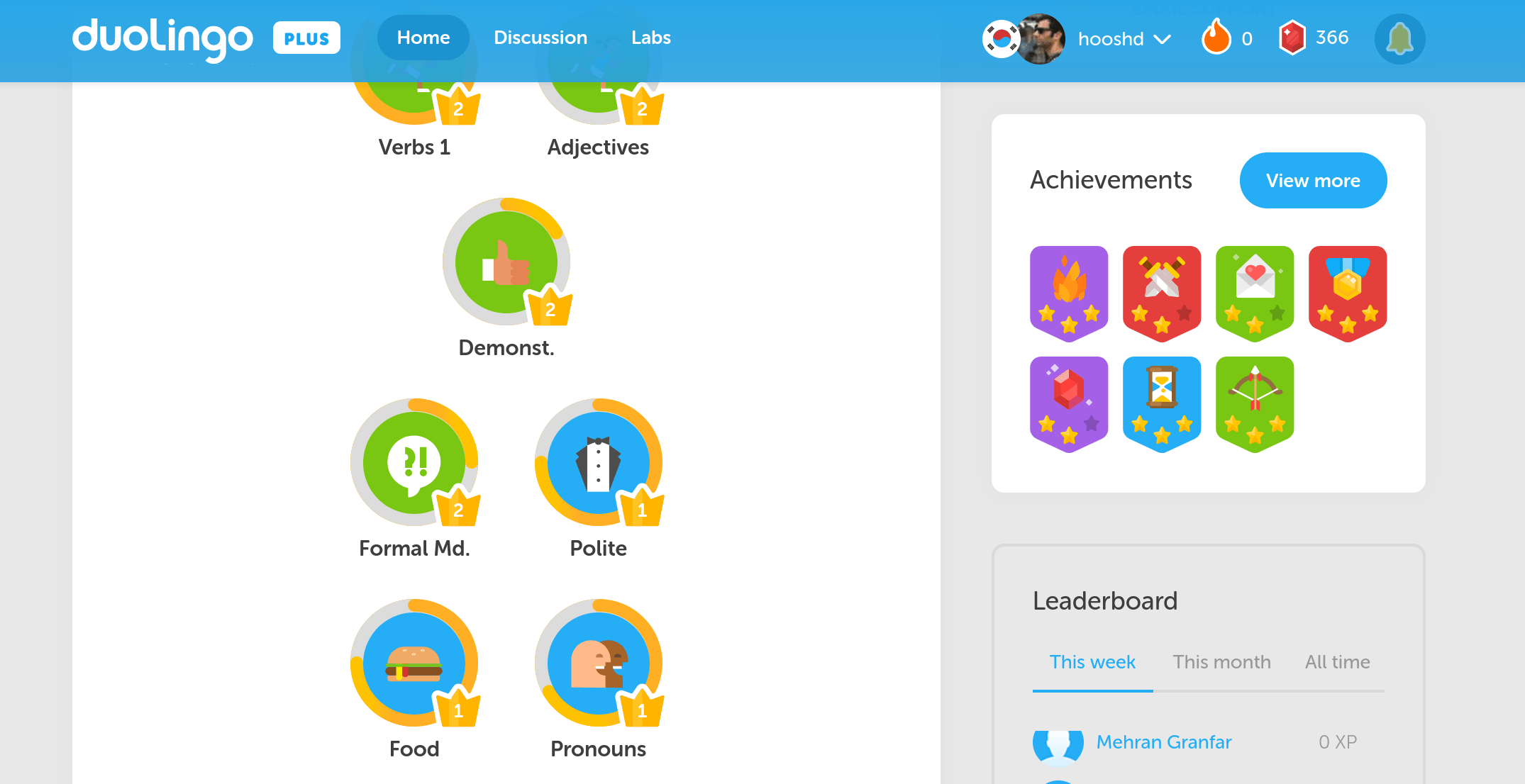 This is Duolingo's interface. Duolingo is the world's most popular language-learning app.