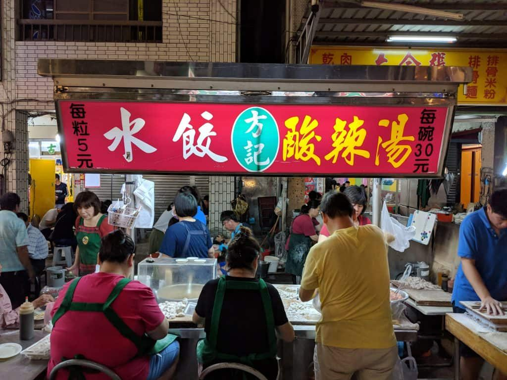 A production line outside a dumpling stand in China is a great sign it'll have great dumplings.