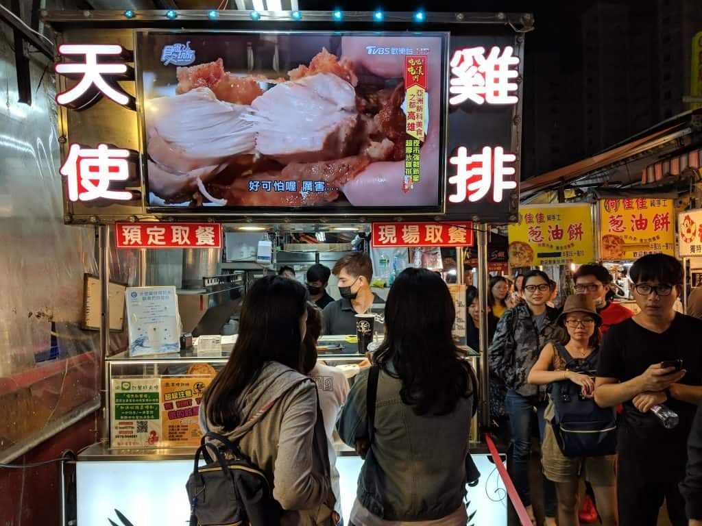 A night market in Taiwan is a classic way of finding great foodin greater china.