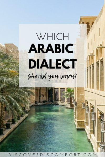 There are 30 modern varieties of the Arabic dialect. Before diving into learning, you must first decide on a dialect. Find out why we went with Egyptian Dialect over Modern Standard Arabic and others.
