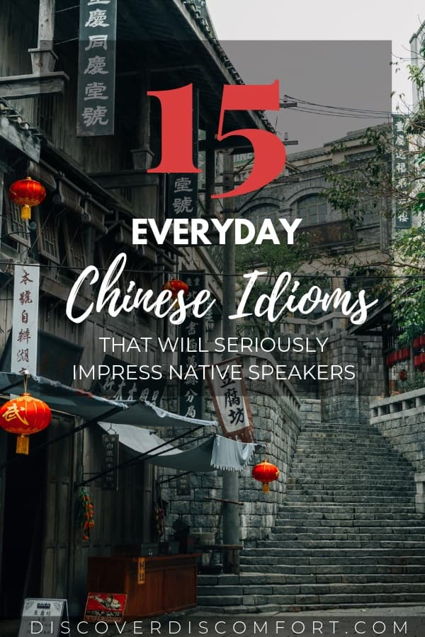 15 common Chinese idioms to learn