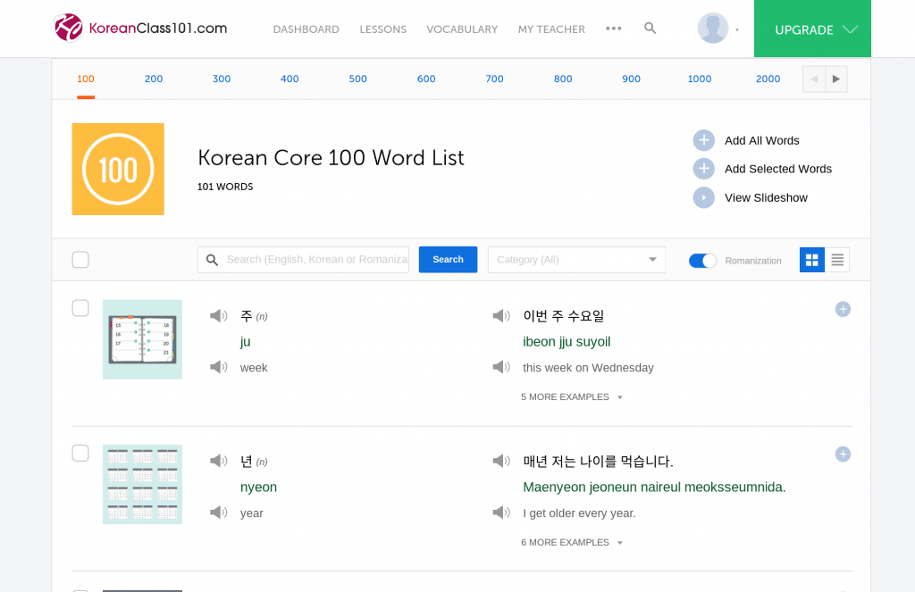 80-20 language learning - learn faster by learning the most important words, like this Korean word list
