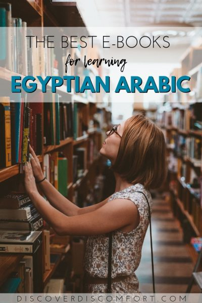 We've learned that free language learning resources can only take you so far. After trying numerous books and websites, here are the best comprehensive e-books that are absolutely worth the investment if you want to learn Egyptian Arabic. We reference these books daily!