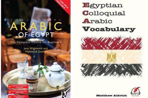Best Arabic E Books Colloquial Arabic and Egyptian Colloquial Vocabulary jpg