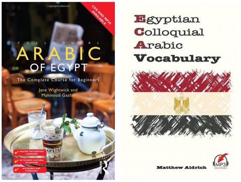 The Best Egyptian Arabic Language Books to Buy