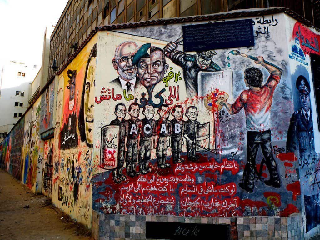 Written egyptian arabic graffiti in Cairo