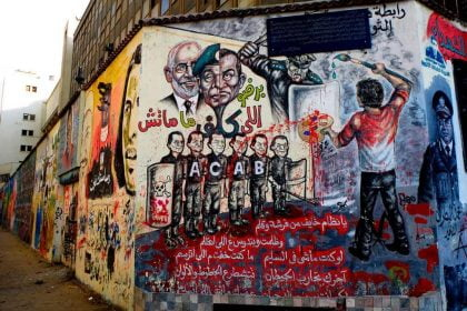 Egyptian Arabic in the wild - Graffiti in Cairo