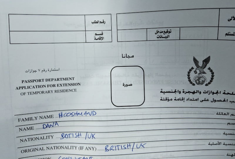 Form needed to renew your Egypt visa in Cairo