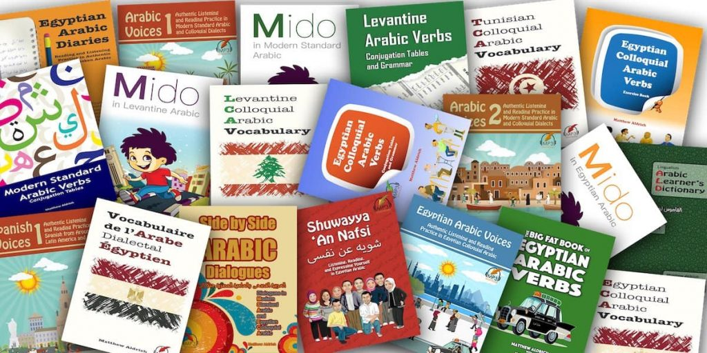 Lingualism Website and Books - Learn Egyptian Arabic