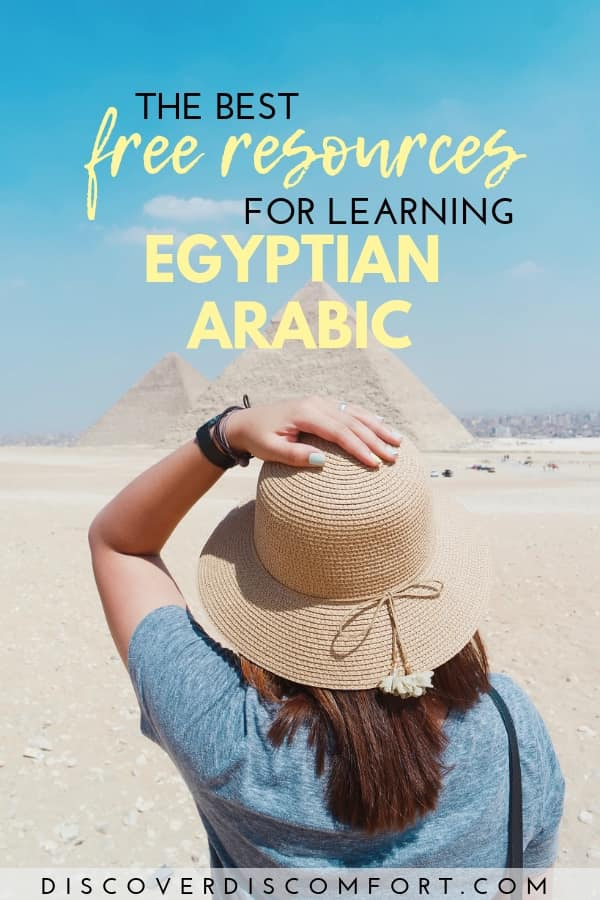 A list of great free resources for learning Egyptian Arabic online