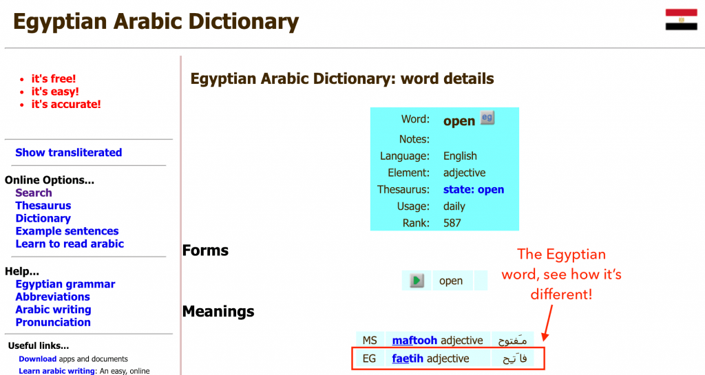 The best dictionary to learn Egyptian Arabic - and it's free