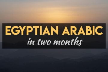 Learning Egyptian arabic in 60 days - facebook cover imge