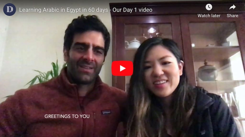 Our day 1 video of our project to learn egyptian arabic
