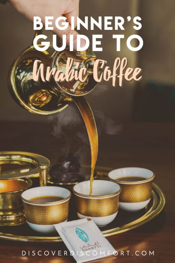 Leave the developed world and you leave behind amazing coffee. But you welcome other cultures' ways of doing things. This serves as a FAQ on Arabic Coffee — what it is, where to get it and how to drink it.