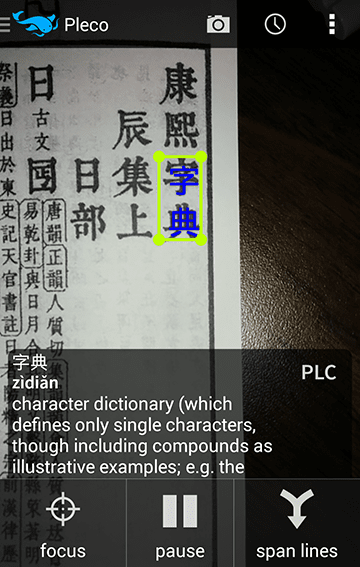 Mandarin Chinese Learning Resources — The Very Best 1