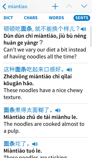 Mandarin Chinese Learning Resources — The Very Best 3