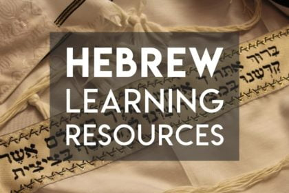 Hebrew learning resources forgetting fluent quickly - apps and books