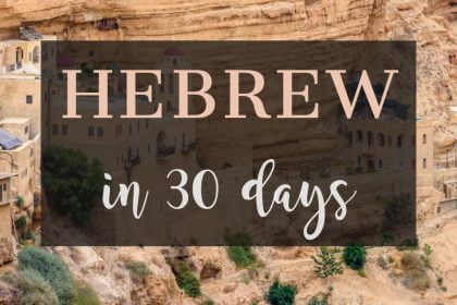 Learning Hebrew for 30 days in 10 sentences a day