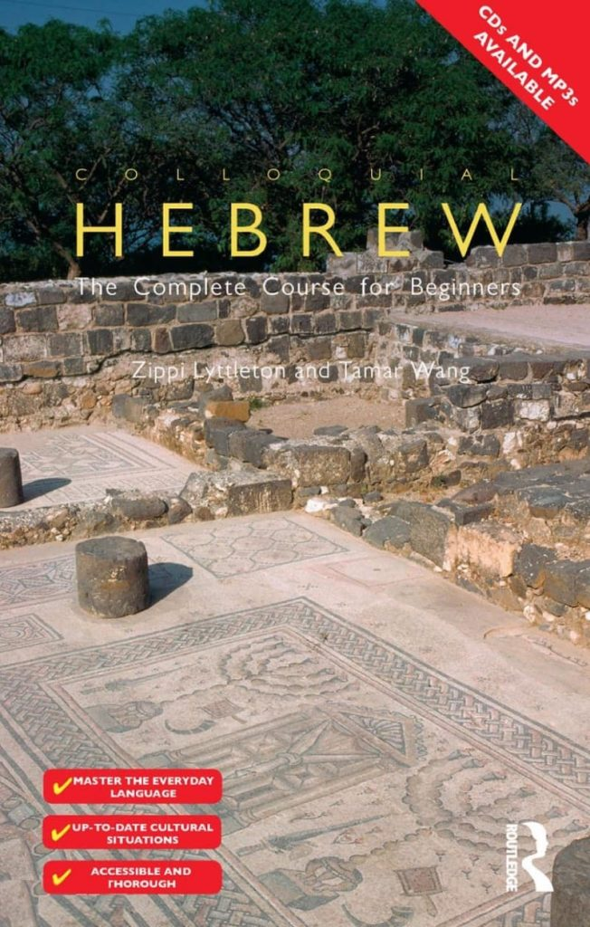 Colloquial Hebrew the best book for learning Hebrew