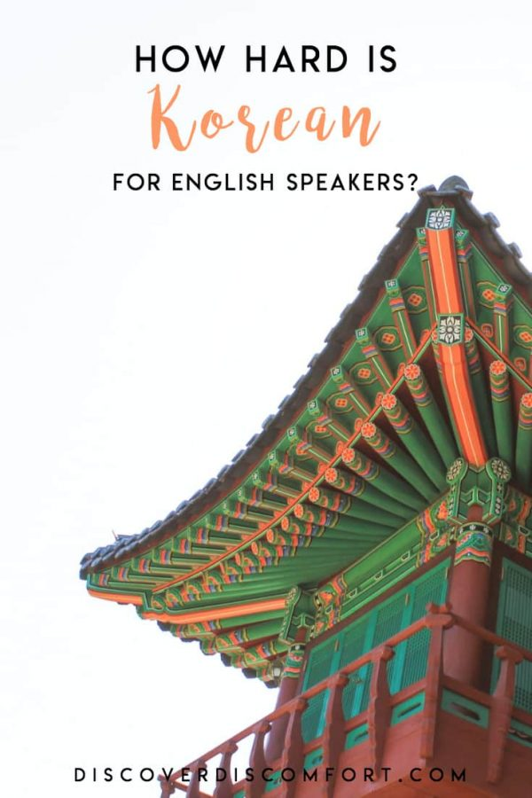 As English speakers, we evaluate difficulty of the Korean language on the Alphabet, Grammar, Pronunciation, and Vocabulary. Know what to expect if you're considering diving into this language.