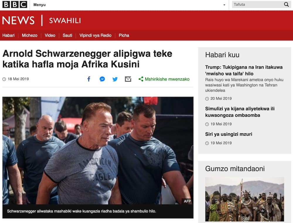 The BBC in Swahili is a great free resource for learning Swahili.