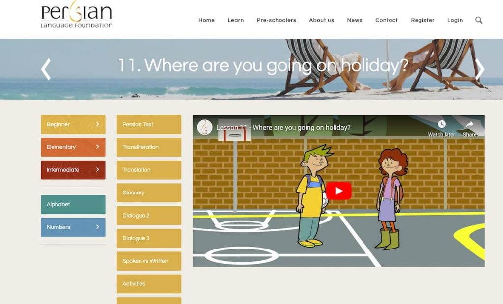 Persian Language Foundation - awesome and totally free resource for learning Farsi