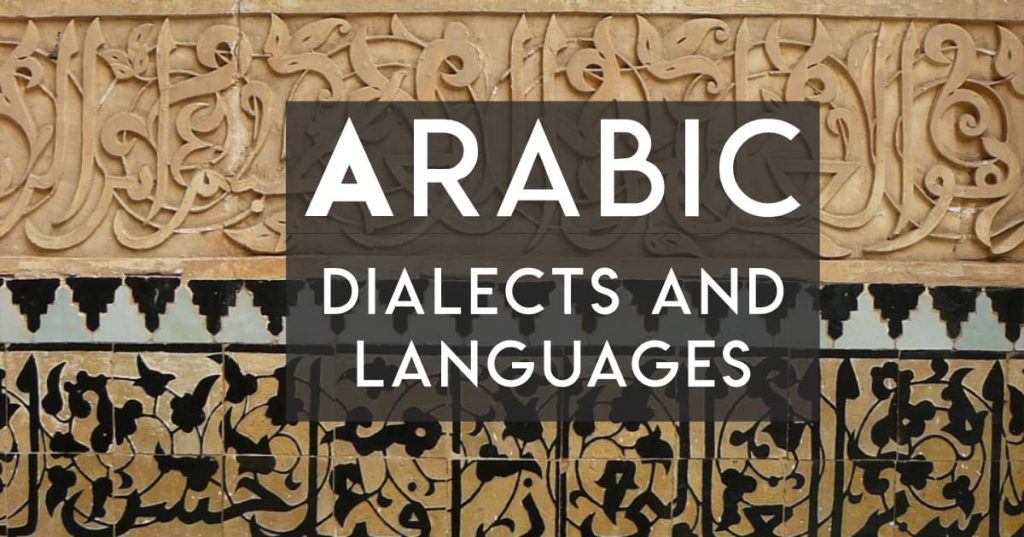 All the types and dialects of arabic