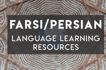 Farsi Language Learning Resources from Natives