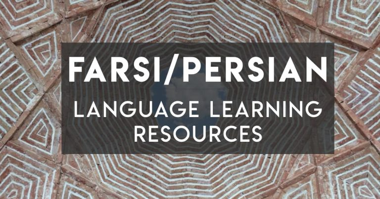 The Best Farsi/Persian Learning Resources