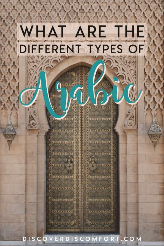 Arabic Dialects Differences