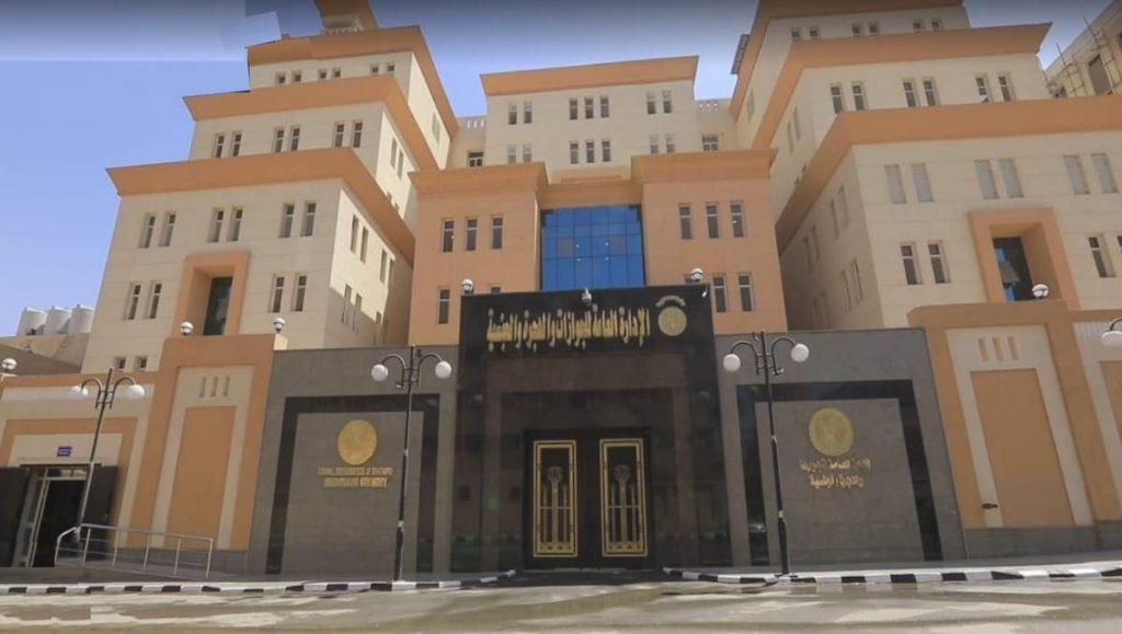 Where to update your visa in Cairo Egypt. The old police academy building, now the visa and passports building.