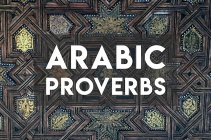 Easy Arabic proverbs for language learners share image