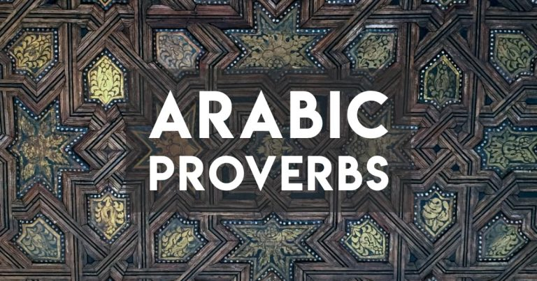 10 Beginner's Everyday Learner Arabic Proverbs