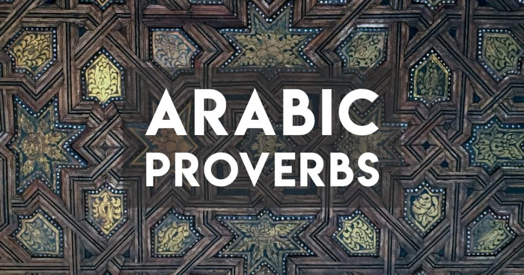 Easy arabic proverbs for arabic students