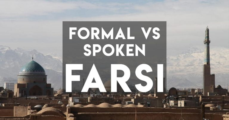 Formal vs Spoken Persian — An Easy Learner's Guide