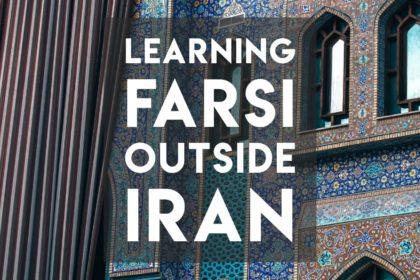Where to learn Farsi (Persian) other than Iran - Tajikistan, Uzbekistan, Afghanistan
