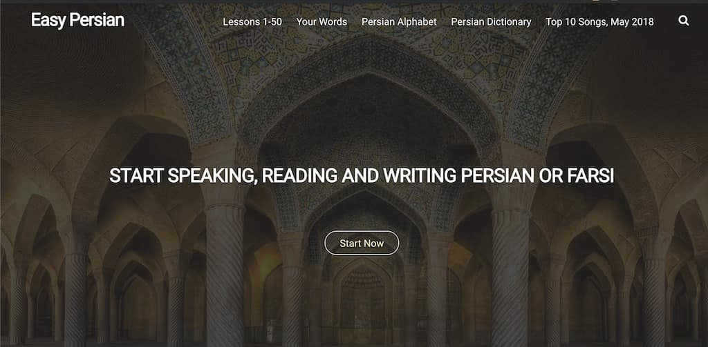 Easy Persian - a great (and totally free) resource for learning Persian