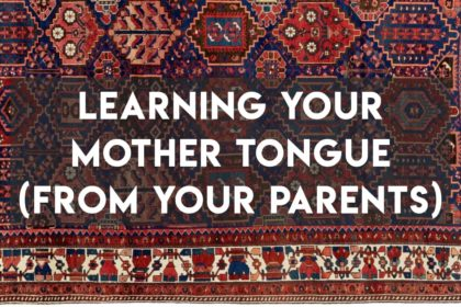 Learning your Mother Tongue from your Parents