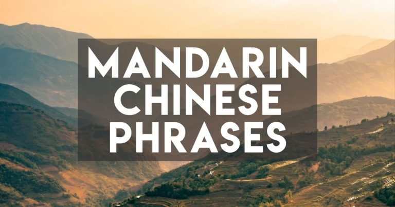 Mandarin Chinese Phrases to Sound Natural