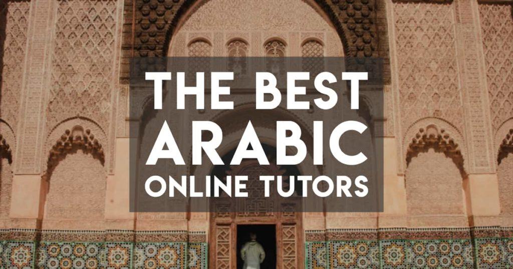 best arabic tutors online italki