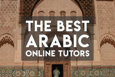best arabic tutors online italki