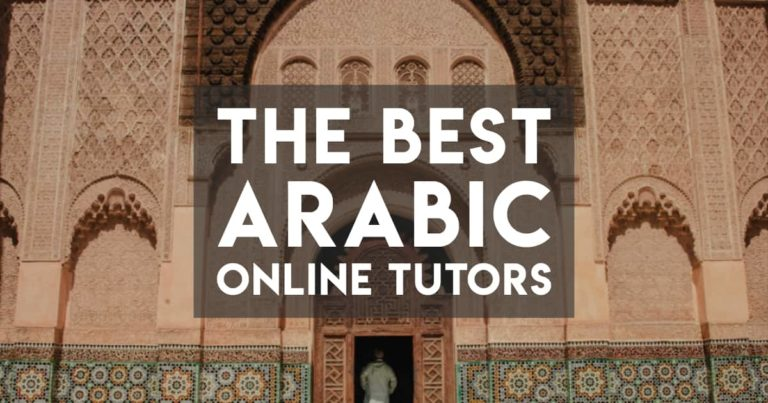 Best Arabic Tutors on italki