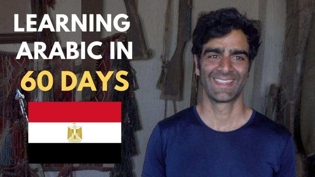 Dana speaking Egyptian arabic after 60 days
