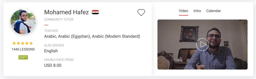 best arabic tutors on italki - egyptian arabic, Mohamed