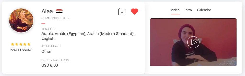 the best arabic tutors online - alaa on italki
