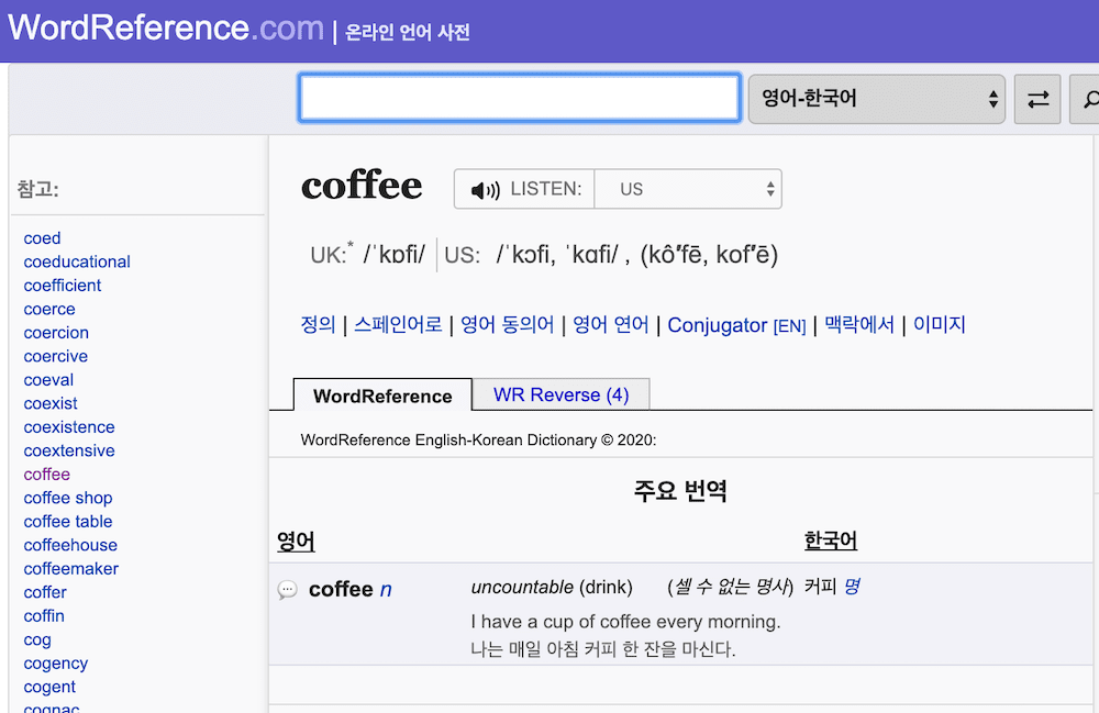 The best korean dictionary online - wordreference
