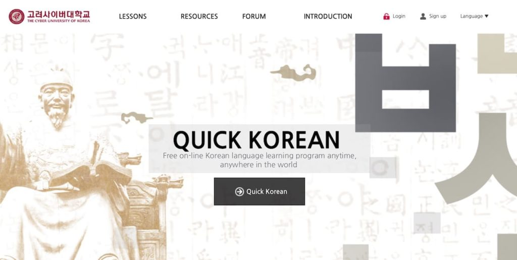Screenshot of Quick Korean by the Cyber University of Korea