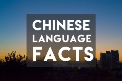 Chinese language facts facebook cover photo